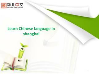Chinese Language School Shanghai
