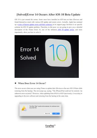 [Solved]Error 14 Occurs After iOS 10 Update