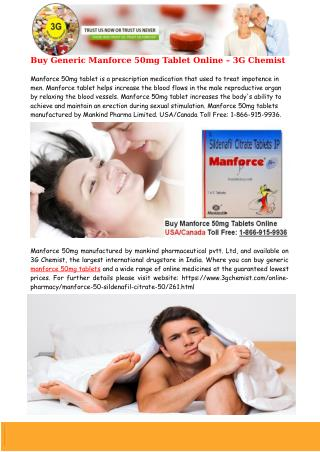 Buy Manforce 50mg Tablets Online From 3G Chemist