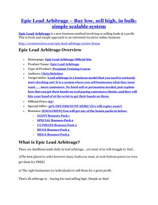 Epic Lead Arbitrage  review and (GET)  100 items bonus pack