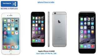 Avail Best Mobile Phone Price in India
