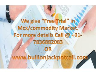 MCX/Commodity Trading Tips
