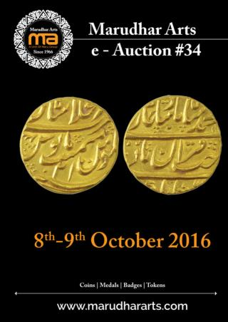 MarudharArts e- Auction #34 Bid Live Now.