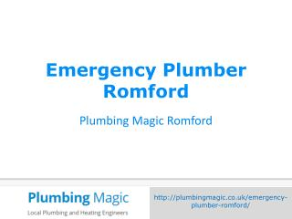 Emergency Plumbing Romford