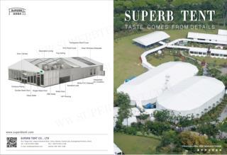 China Tent Manufacturer | Superb Tent