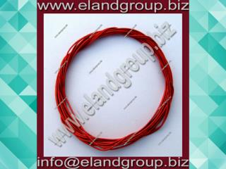 Tomato French Coil Wire Pearl Purl