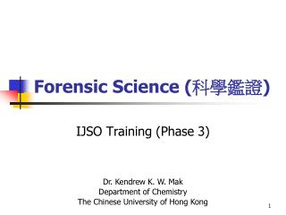 Forensic Science ( 科學鑑證 )