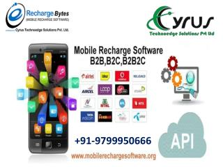 Buy Mobile recharge software