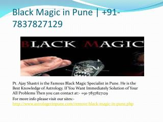 Black magic in pune |  91-7837827129