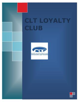 CLT Loyalty Club | Communication Legal Translation