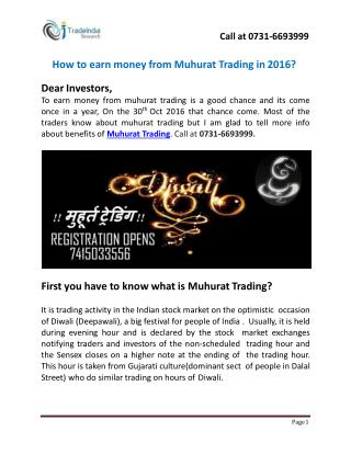 How to earn money from Muhurat Trading in 2016?