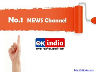 OK India - Latest Hindi News Channel