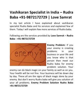 Part 3 vashikaran specialist in india – rudra baba 91 9872172729