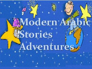 Modern Arabic Stories Adventures