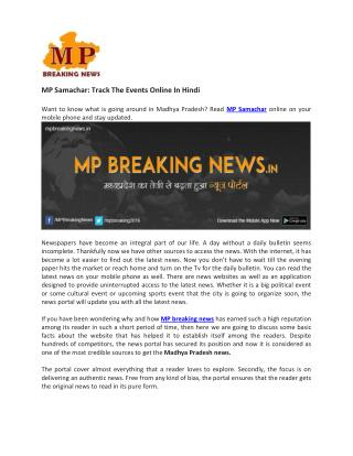 MP Samachar: Track The Events Online In Hindi