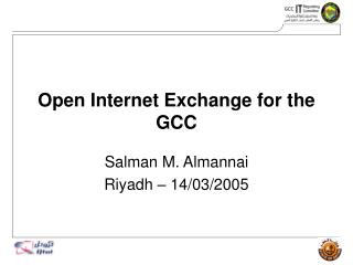 Open Internet Exchange for the GCC