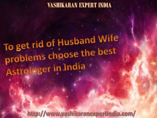 To get rid of Husband Wife problems choose the best Astrologer in India