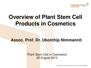 Overview of Plant Stem Cell Products in Cosmetics