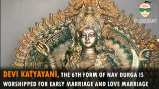 Maa Katyayani Puja and Mantra to Solve Delay in Marriage