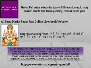 Online Satta Matka Result
