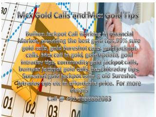 Free Intraday Gold MCX Tips