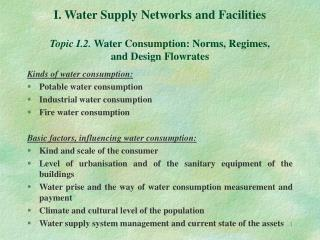 I. Water Supply Networks and Facilities Topic I.2.  Water Consumption: Norms, Regimes,  and Design  Flowrates