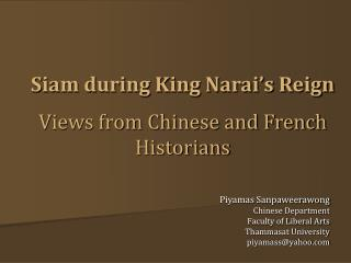 Siam during King Narai s Reign   Views from Chinese and French Historians