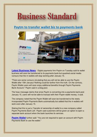 Paytm Wallet to transfer to payments bank