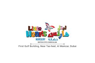 Little Hearts Nursery Dubai