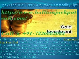 MCX Tips Free Trial | 100% Sure Intraday Tips | Mcx Free Tips On Mobile