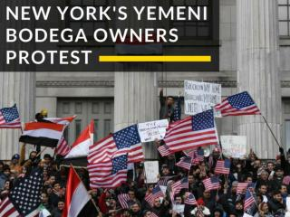 New York's Yemeni bodega owners protest
