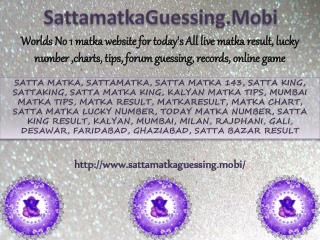 Satta Matka Guessing Tips