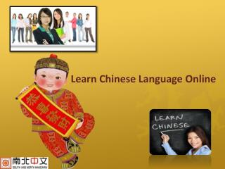 Learn Chinese Language Online