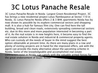 3C Lotus Panache Resale