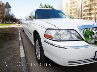 Hire Professional Limousine Services Brisbane
