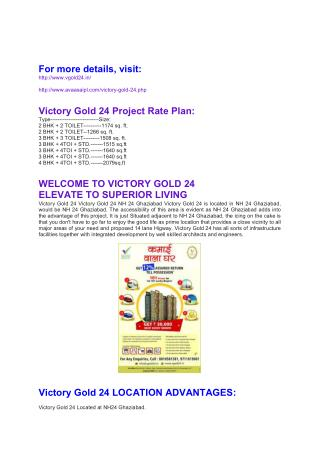 Victory Gold 24 @# 91-8010581581 #@ Victory Gold NH 24