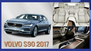 Volvo S90 Price in India, Pics, Specs & Mileage