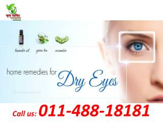 home treatment for eye disease