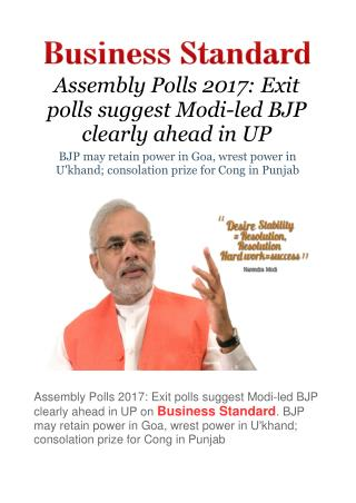 Assembly Polls 2017: Exit polls suggest Modi-led BJP clearly ahead in UP