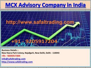 Mcx Advisory Company in India