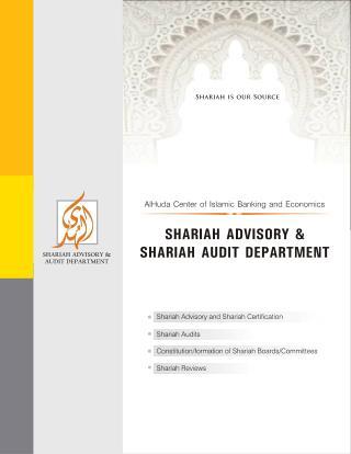 AlHuda CIBE - Shariah advisory & Shariah Audit Department
