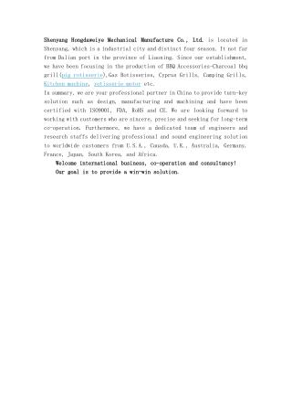 Professional OEM/ODM BBQ Grill Rotisserie Manufacturer