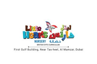 Little Hearts Nursery Facilities