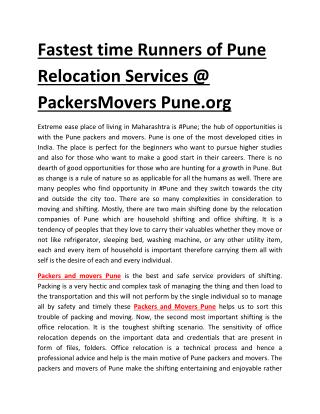 Fastest time Runners of Pune Relocation Services @ PackersMovers Pune.org