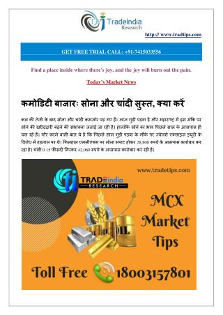 Commodity Tips News by TradeIndia Research