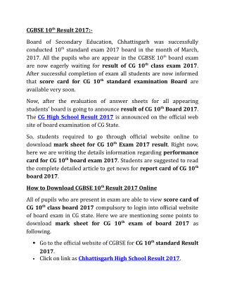 Chhattisgarh Board HS Exams Result 2017