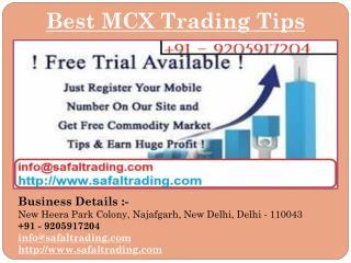 Best MCX Trading Tips