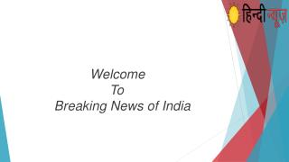 breaking news in hindi
