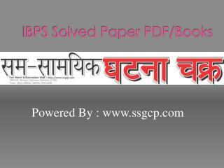 IBPS Solved Paper PDF Books