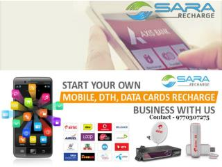 Start Online Mobile  Recharge Business in Ujjain